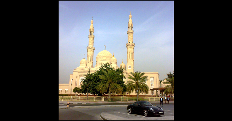 Visiting the Jumeirah Mosque in Dubai
