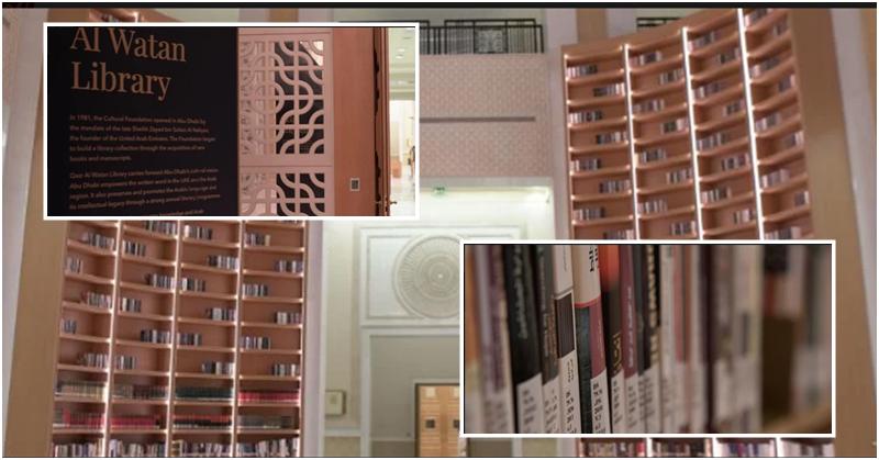 Qasr Al Watan Presidential Library in Abu Dhabi: A Journey into the UAE