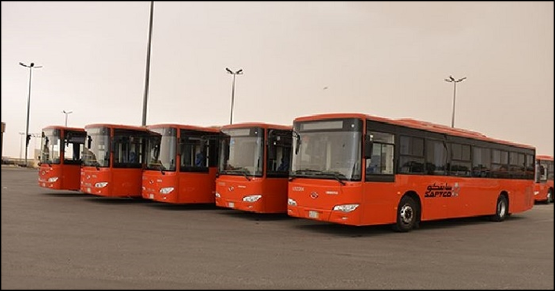 [GUIDE] What You Need to Know about Public Transportation in Saudi Arabia