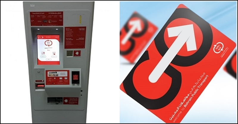 [GUIDE] Riding Public Buses in Bahrain Using a Go Card