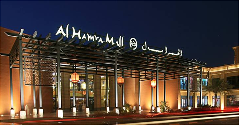 Malls to Visit in Kuwait