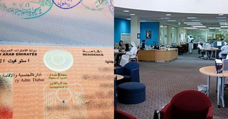 dependent visa 18 Y.O. uae