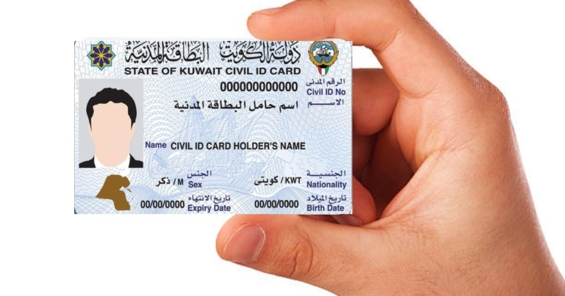 Now, Residents Can Update Latin Names on Civil ID Cards Online – PACI