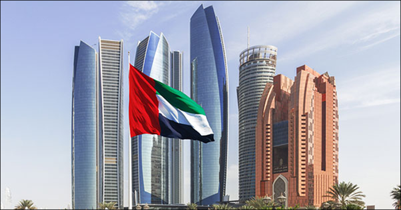UAE Ranks 1st in Region, 5th in Global Competitiveness