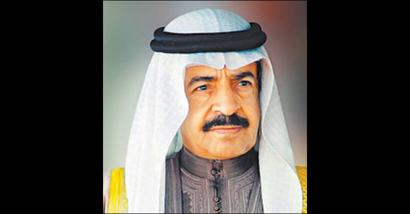 WHO Awards Bahrain PM with Global Leader Healthcare Distinction