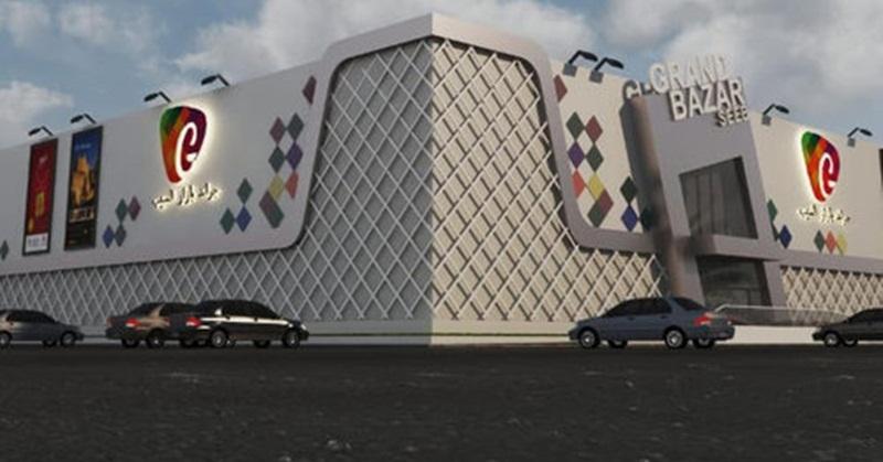 grand bazar seeb