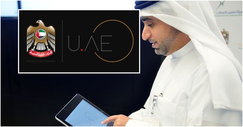 A First: UAE Gets Single-Letter Government Domain