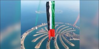 Watch: UAE Sets New World Record with Largest Flag Flown in Free Fall