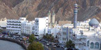 Oman Releases List of Visas Not to be Renewed for Expats