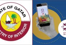 ehteraz app required download qatar