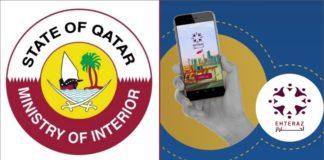 ehteraz app required download qatar