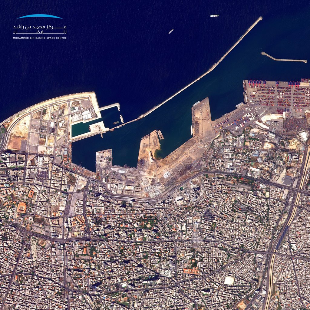 Beirut's port area after the blast