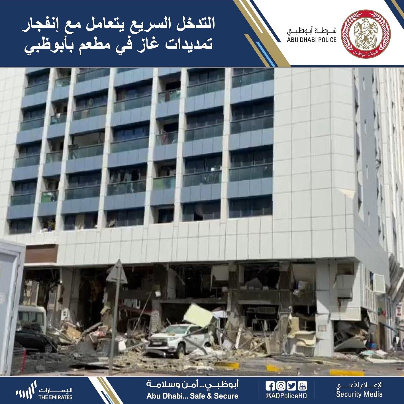 explosion abu dhabi kfc building