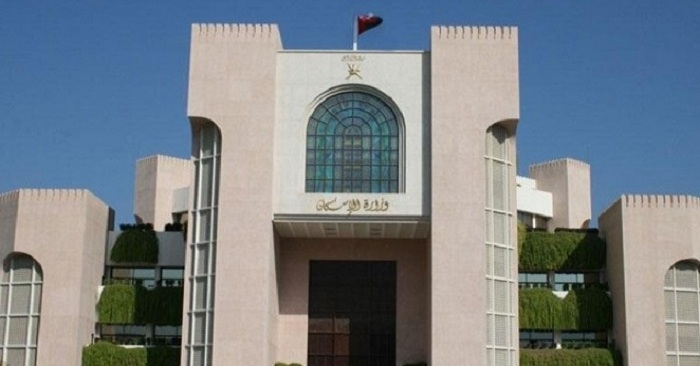 Expats Can Now Buy Properties in Oman