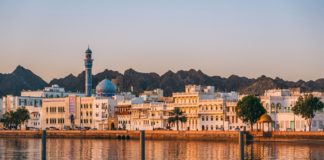 Oman Announces Reopening of Borders Starting December 29