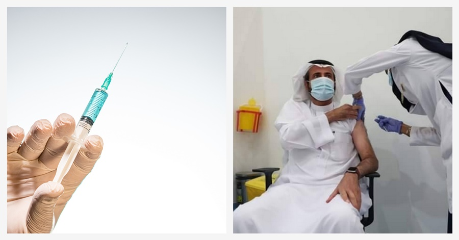 [LOOK] Saudi Gov't Launches Free COVID-19 Vaccination Drive for Public