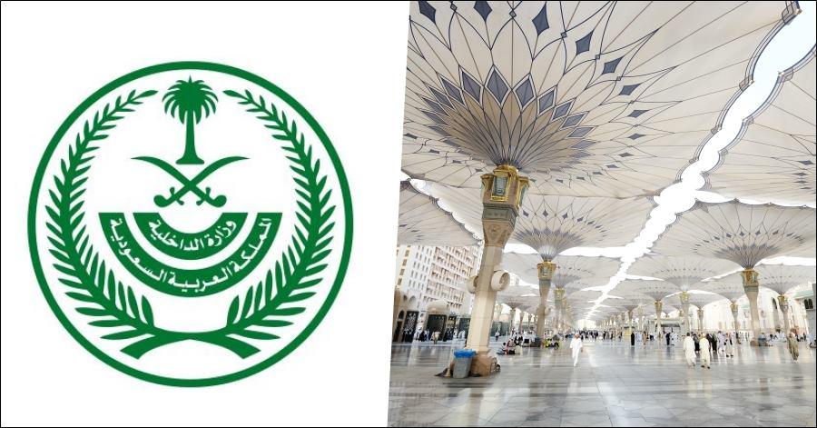 saudi suspends international flights