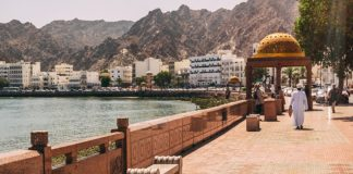 Oman Announces Temporary Closure of Land Borders to Curb Spread of COVID-19 Variant