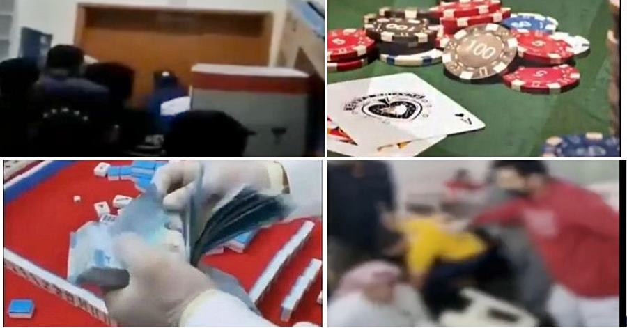 kuwait police raid gambling