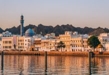 Oman to Enforce 5% VAT Starting April 16