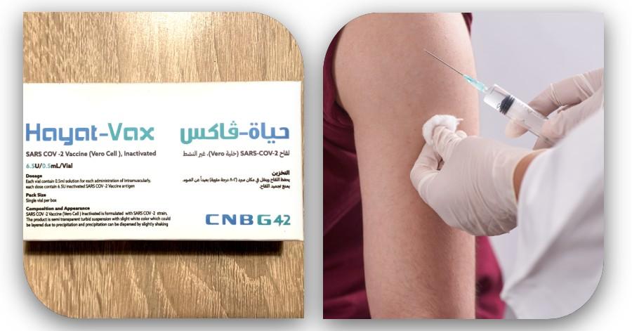 UAE Gov't Introduces New 'Hayat-Vax'