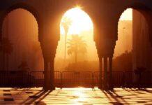 ramadan 2021 protocols