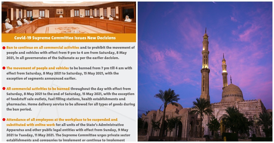 Oman Imposes Ban on Commercial Activities; Cancels Eid Prayers