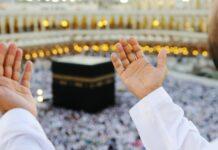 Saudi Evaluates Plans for Hajj, Umrah this Year Amid Pandemic